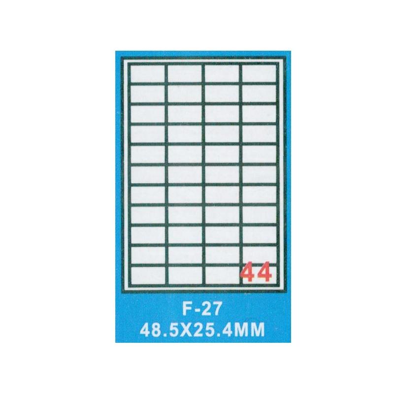 Hartie autoadeziva A4, 100 coli, 48,5x25,4mm