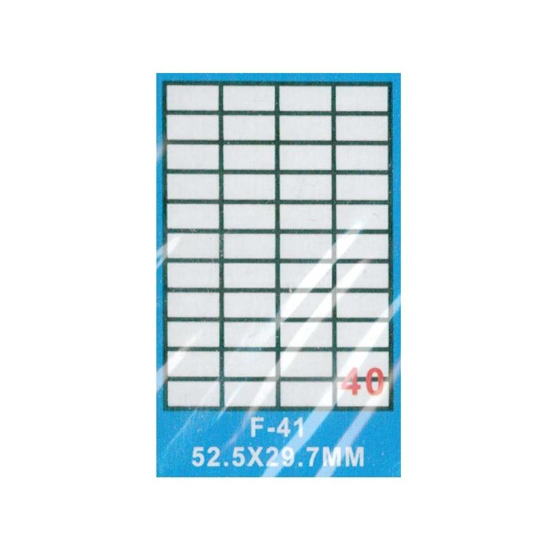 Hartie autoadeziva A4 100 coli - 52,5x29,7 mm