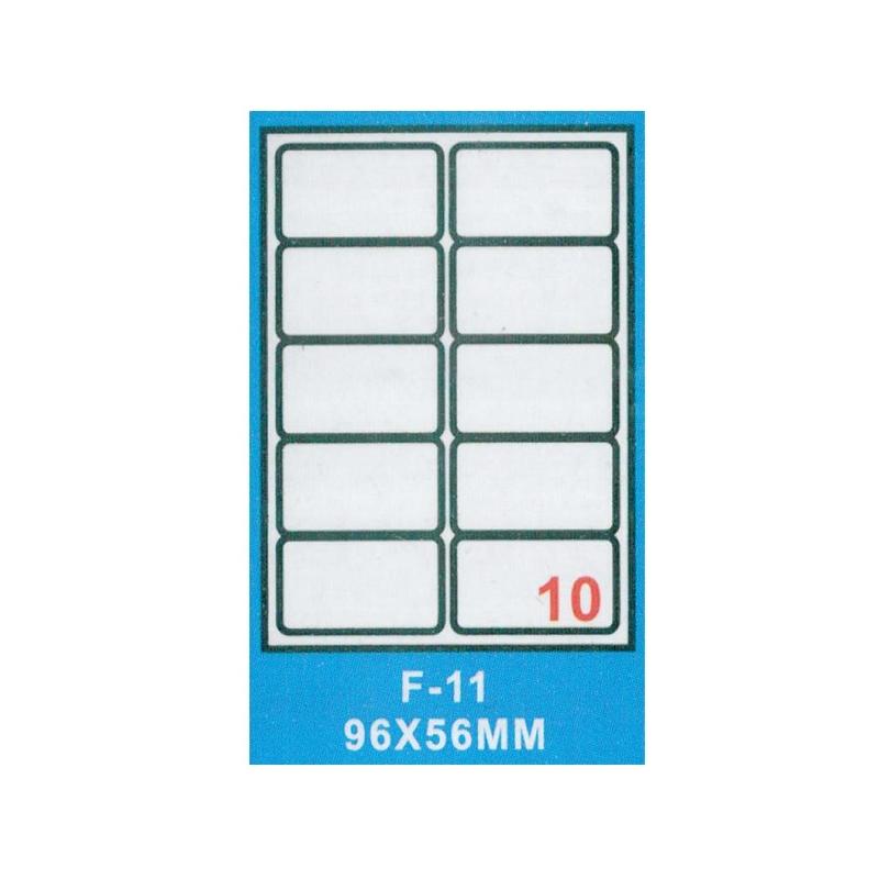Hartie autoadeziva A4 100 coli - 96x56mm